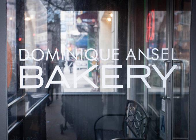 D_ansel_bakery_01